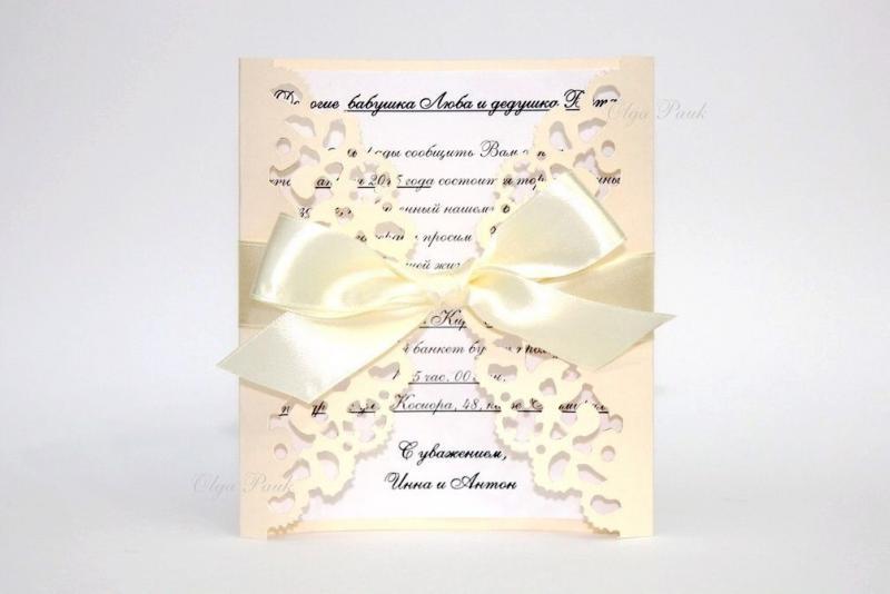 Свадебные приглашения своими руками не купить